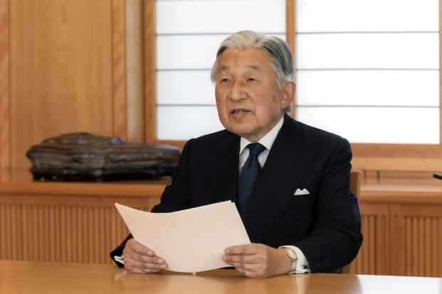 Japan plans to have new emperor in 2019: reports