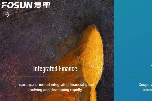 Fosun has interests in wealth management, pharmaceuticals, mining, steel and realty. Under the finance vertical, it owns businesses in insurance, investment, wealth management and Internet finance.
