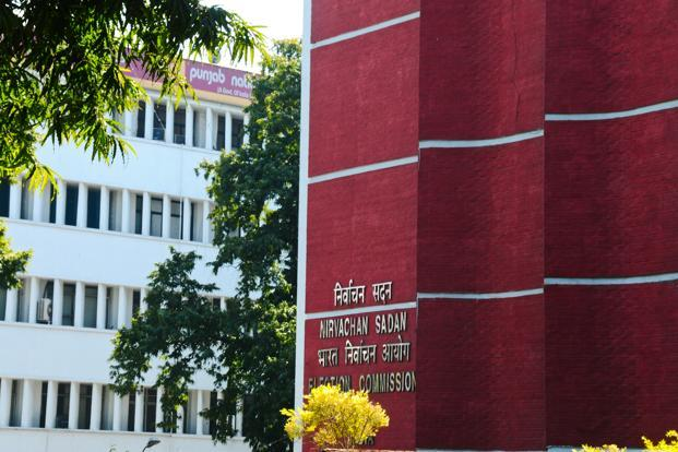 ECI Apps launched ahead of assembly polls