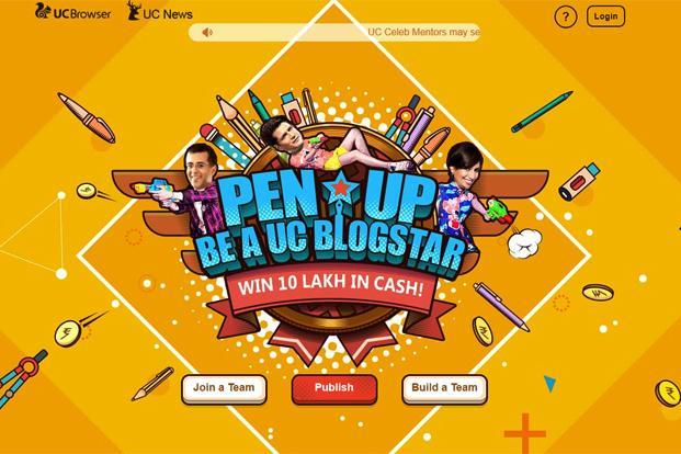UCWeb to invest Rs200 crore in India, Indonesia over 2 years