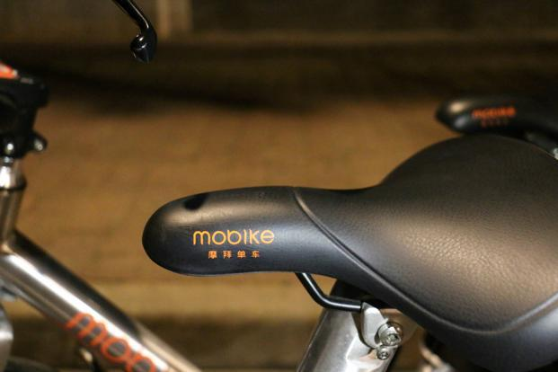 The deal with Foxconn will see Mobike bicycles made in both new and existing Foxconn plants. Photo: Reuters