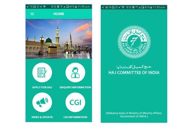 The app allows users to make payment for the pilgrimage and download the application form from the app itself.