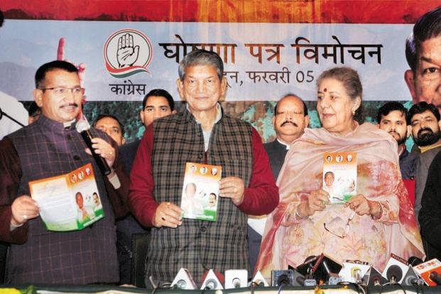 Uttarakhand Election 2017: Congress manifesto focuses on disaster management, infrastructure