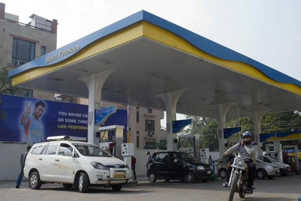 BPCL's stock ended at Rs725.25 on BSE, up 0.85% from the previous close while India's benchmark Sensex rose 0.14% to 28,329.70 points.