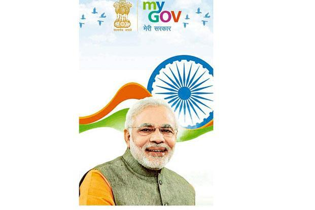 Mygov.in is an online portal of the Union government where different departments seek suggestions and advice.