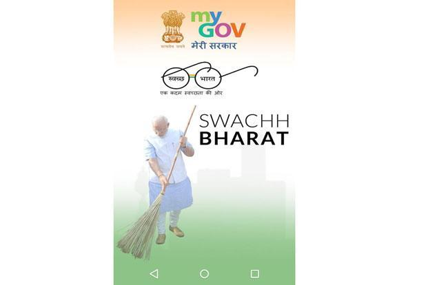 Swachh Bharat Abhiyaan is sometimes tiresome to use, there are options like the Swachhata-MoUD app.
