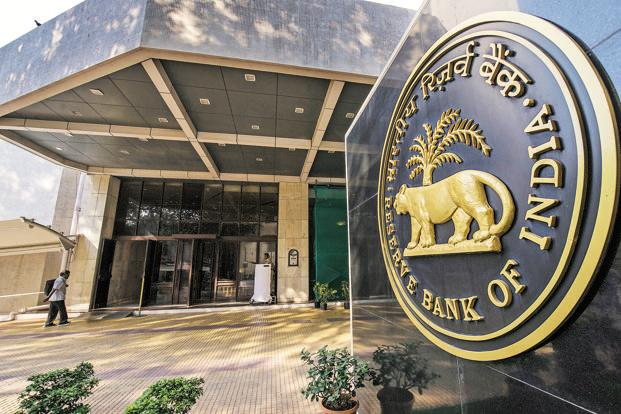 The RBI has asked banks to forward their claim for reimbursement of MDR along with statutory auditor's certificate, as in the case of agency commission claims, to its Nagpur office on a quarterly basis. Photo: Aniruddha Chowdhury/Mint
