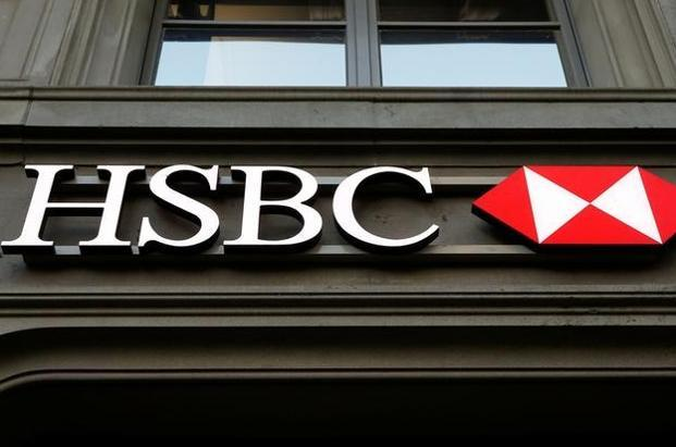 On an unadjusted basis, HSBC reported a $3.4 billion pretax loss for the fourth quarter. Photo: Reuters