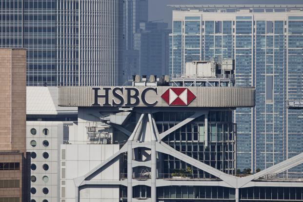 HSBC reported its annual profit fell by 62% compared with 2015 as the lender grappled with the costs of restructuring its private banking business and low global interest rates that have squeezed profits. Photo: Bloomberg