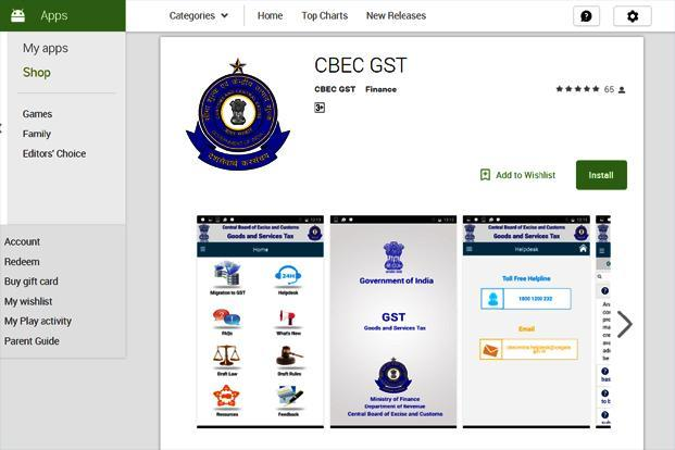 The app, currently available on the Android platform, addresses queries on the process of migration to GST.