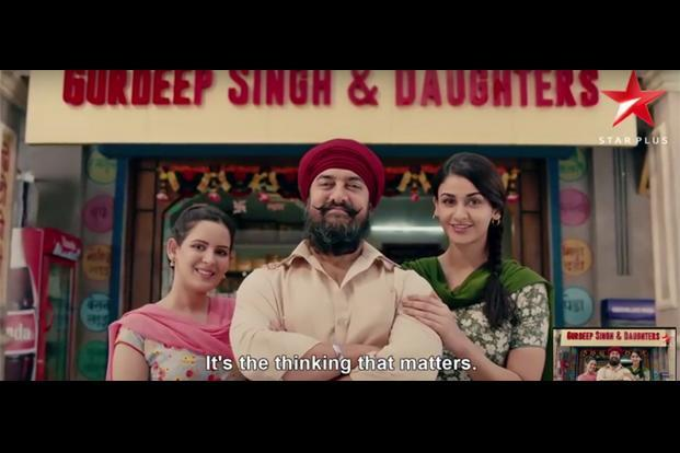 The ad film showcases Aamir Khan as a small town, middle class but new-age father who is confident that his daughters will take ahead the legacy of his business.