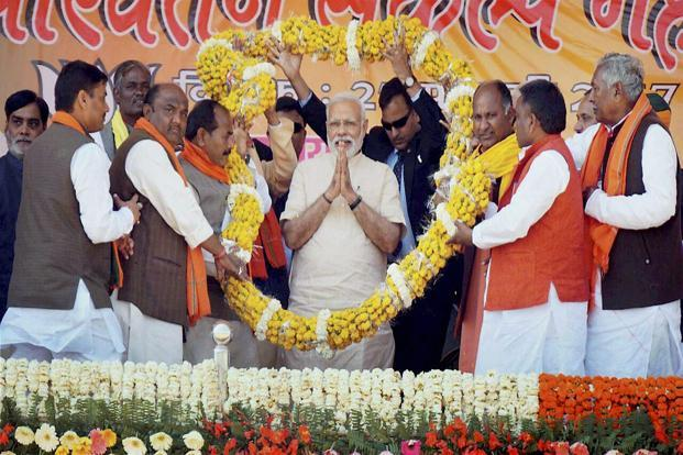 On March 11, UP will get rid of BSP, SP, Congress: Modi