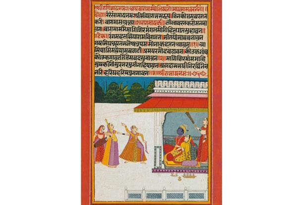 A set of 12 miniature paintings with inscriptions, from Jaipur circa 1820, valued between Rs80 lakh and Rs1 crore.