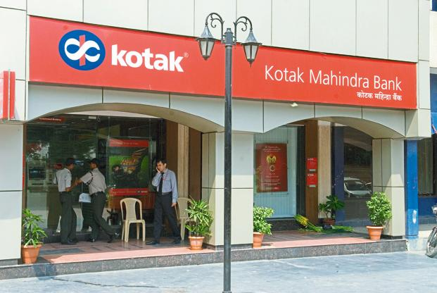 Canadian funds buy stake in Kotak Mahindra Bank for ₹2255 cr