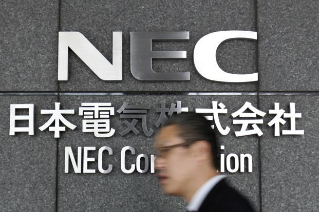 NEC Corp., which supplies biometrics technology for Aadhaar, will set up a security operations centre in California. Photo: AFP