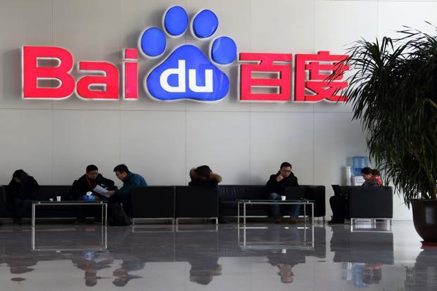Baidu didn't go into specifics on Zeng Liang's activities except to say they involved his profiting from under-the-table transactions. Photo: Bloomberg