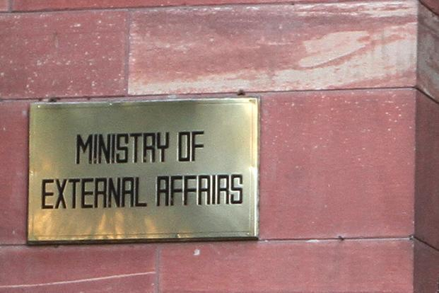 Indian foreign ministry spokesman Gopal Baglay said any unilateral step by Pakistan to alter the status of Gilgit-Baltistan will have no basis in law and will be completely unacceptable. Photo: Hindustan Times