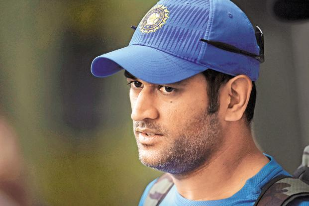 A file photo of Jharkhand cricket team skipper Mahendra Singh Dhoni. Photo: AFP
