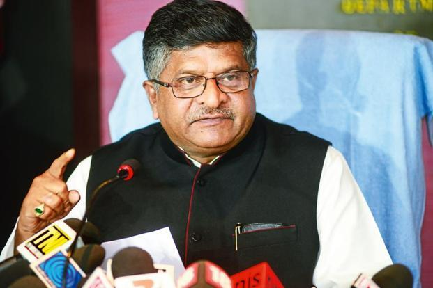 Ravi Shankar Prasad said officials should identify frivolous and vexatious matters and separate them with merit and take quick steps to either withdraw or dispose of them speedily. Photo: Ramesh Pathania/Mint