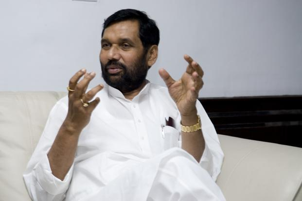 Union minister Ram Vilas Paswan says hallmarking of gold is going to be mandatory where the weight in grams as well as the company's name would be written. Photo: Mint