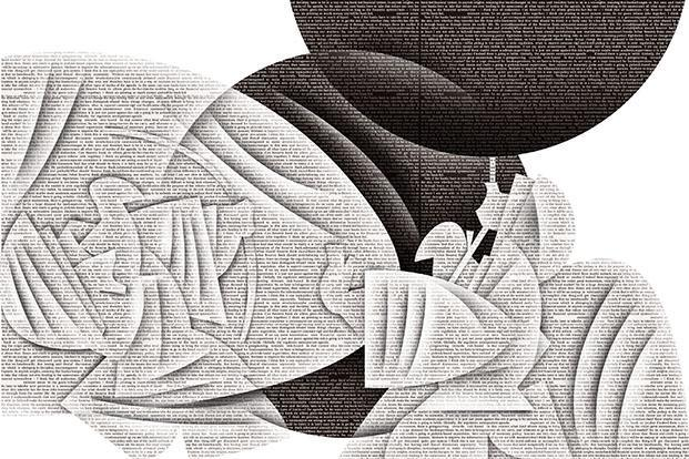 The Indian rupee: Flirting with overvaluation
