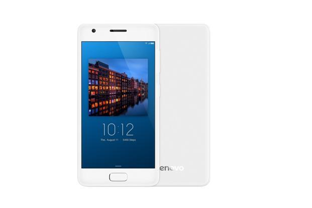Amazon is offering a discount of 25% on the white coloured 64GB storage variant of the Lenovo Z2 Plus.