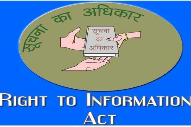 New RTI rules throw cold water on crusade for truth