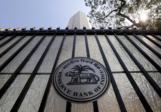 Sensex edges lower; RBI keeps repo rate unchanged