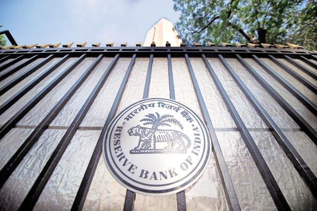 RBI maintains key lending rate, narrows policy corridor