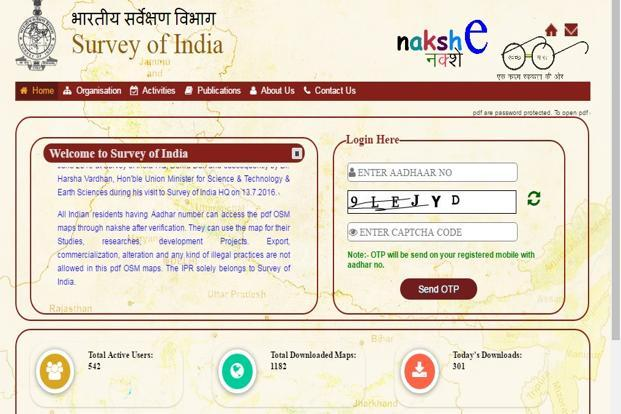Now, a portal for Indians to download topographic maps free