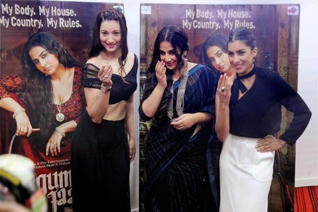 Bollywood actors Gauhar Khan, Vidya Balan, Pallavi Sharda during the promotion of film 'Begum Jaan' in New Delhi on Wednesday. Photo: PTI