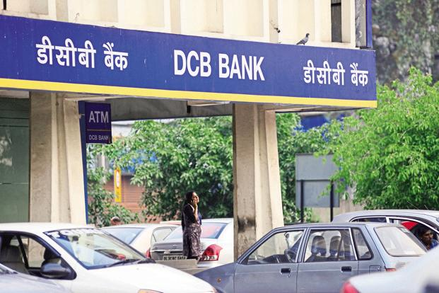 DCB Bank's gross NPAs rose 11.53% to Rs254.20 crore at the end of the March quarter from Rs227.93 crore in the December quarter. Photo: Pradeep Gaur/Mint