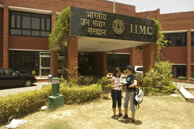 A file photo of the IIMC campus in New Delhi. Currently, IIMC has campuses in Jammu, Amravati, Kottayam, Dhenkanal and Aizawl (temporary premises). Photo: Mint