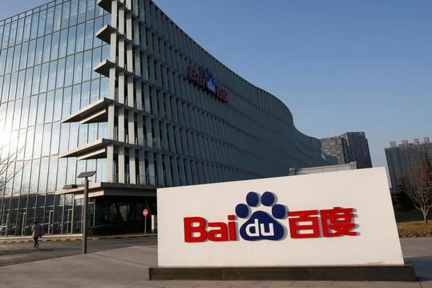 China's Baidu Plans July Launch of Self-Driving Car Technology