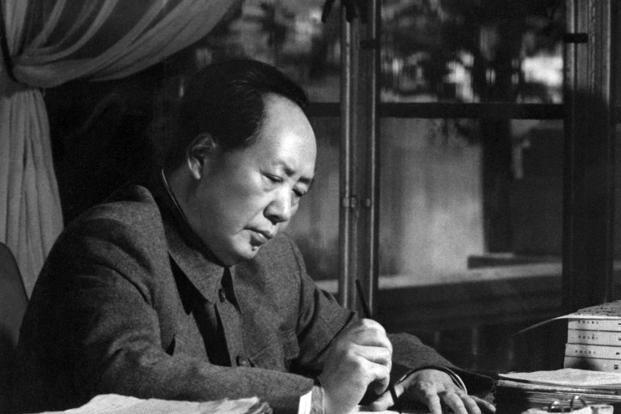 Along with agrarian revolution, Mao Zedong said, it was crucial never to lose sight of the ultimate goal of capturing political power. Photo: AFP
