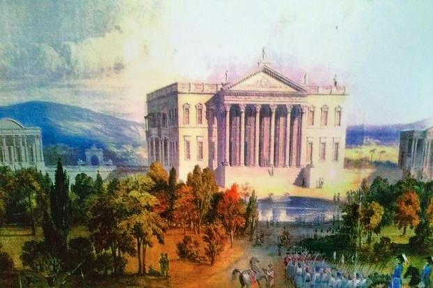 The North front of the British Residency in 1805.