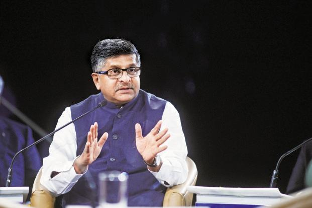 India will welcome Apple if it comes, says Prasad