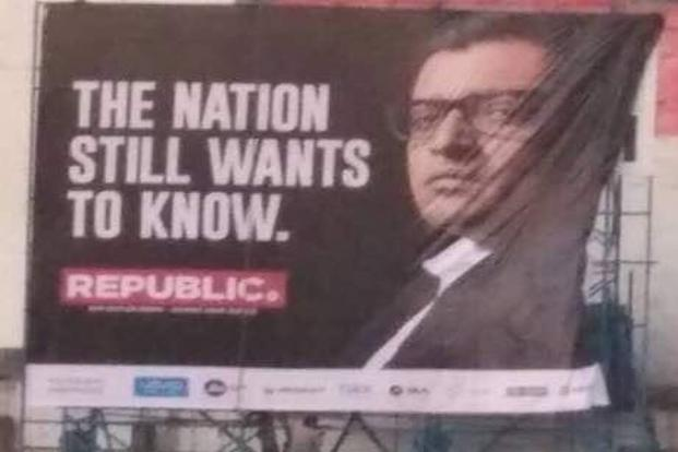 Arnab Goswami's Republic TV has come out with advertising hoardings featuring 'nation still wants to know' in response to Times Group's notice on usage of 'nation wants to know' phrase. Photo: Twitter