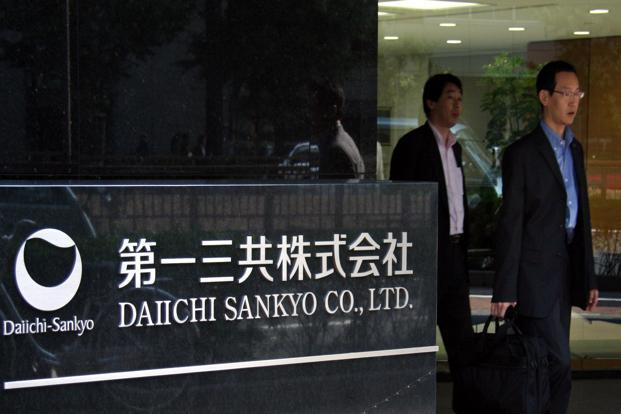 The case relates to an arbitral award in proceedings initiated by Daiichi Sankyo Co. Ltd against the Singh brothers over its 2008 purchase of Ranbaxy Laboratories. Photo: Bloomberg