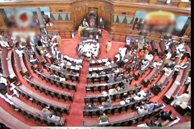 rajya sabha The rajya sabha's proceedings were once again disrupted on wednesday amid vociferous protests by opposition parties including the congress, tdp and aiadmk over.