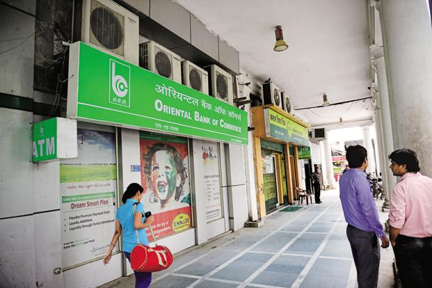Oriental Bank of Commerce had made a net profit of Rs 21.62 crore during the similar quarter of preceding fiscal ended March 2016. Photo: Pradeep Gaur/ Mint