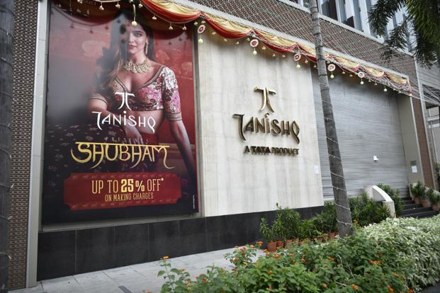 Titan's Q4 income from the jewellery business, which accounts for a major portion of total sales and mainly operates under the Tanishq brand, grew 54.99% during the quarter. Photo: Mint