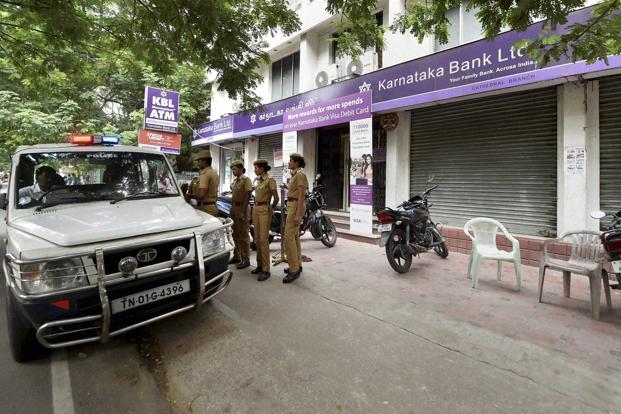 For full fiscal ended March 2017, Karnataka Bank's net profit increased to Rs452.56 crore, up 9%, from Rs415.29 crore in 2015-16. Photo: PTI