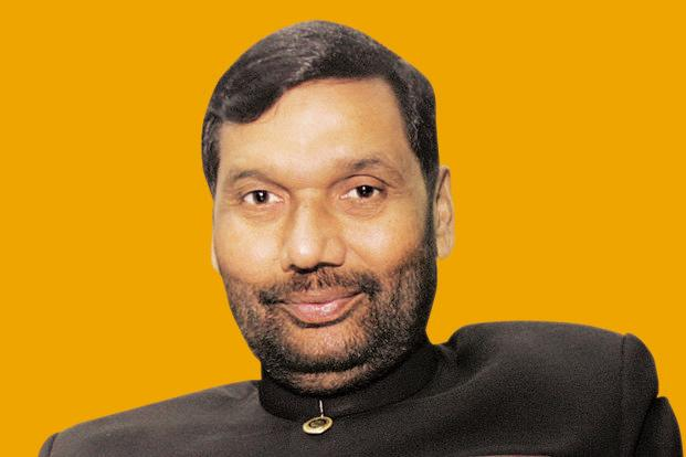 Reform of the public distribution system is a major agenda for the government, Ram Vilas Paswan said. Photo: Bloomberg