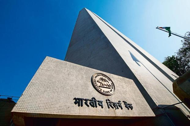 The gross monthly emoluments of RBI's CFO will be Rs4 lakh per month without housing, for appointment on contract basis. Photo: Mint