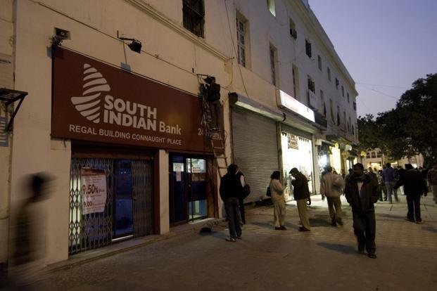 South Indian Bank's net interest income increased 17.31% to Rs439.1 crore from Rs374.29 crore a year ago. Photo: Mint