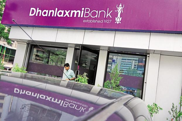 Dhanlaxmi Bank had registered a loss of Rs131.60 crore for the fourth quarter of the previous fiscal. Photo: Pradeep Gaur/Mint