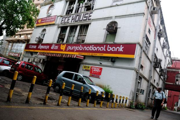 The gross non-performing assets of the Punjab National Bank fell 0.8% to Rs55,370.45 crore at the end of the fourth quarter from Rs55,818.33 crore a year ago