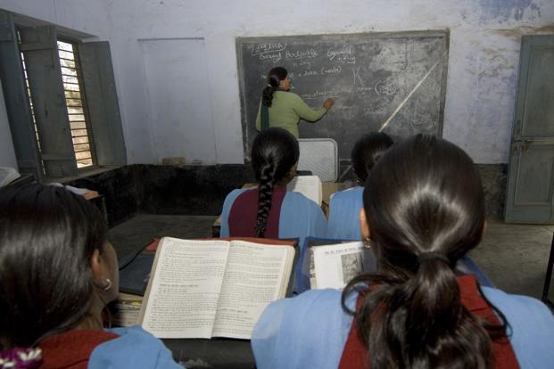 Haryana board (BSEH) Class 10 results will not be declared on Saturday