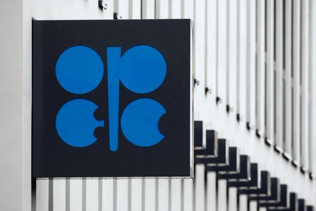 A file photo of Opec headquarters with its logo in Vienna. Opec delegates and ministers said they did not believe cuts could be extended to a full year. Photo: Reuters